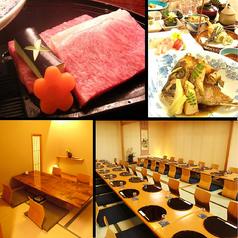 日本料理 さわふくの写真