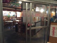 海鮮問屋ヤマイチ 根室食堂 札幌北口店