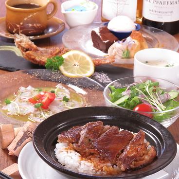2nd kitchen hama セカンド キッチン ハマのおすすめ料理1