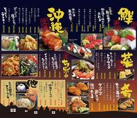 豊富なメニューと沖縄料理
