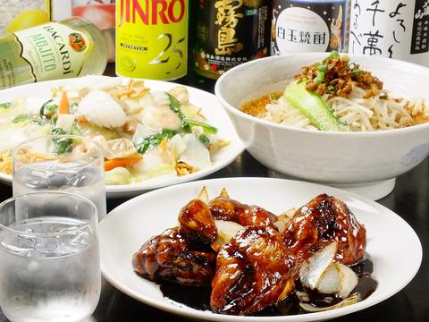 中国家常菜 同心房 尾久店