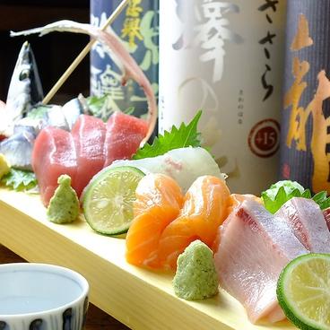 名駅酒場 魚正宗のおすすめ料理1