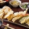 天ぷら定食あげな ヨドバシ博多店のおすすめポイント2