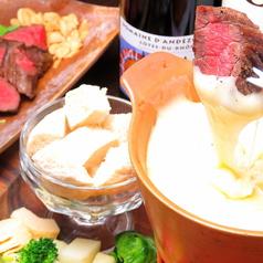中山下バルのおすすめ料理1