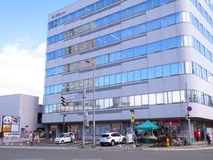 カラオケ本舗 まねきねこ 新札幌駅前店の写真