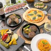肉と野菜の炭焼きバル Clan Nineのおすすめ料理2