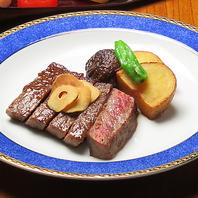 A5ランクの牛肉を使用した料理