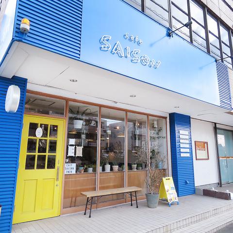cafe SAISON