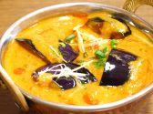 ニューデリ New Delhi 登戸新町のおすすめ料理3