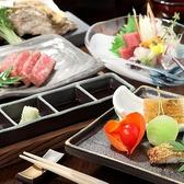 御曹司 きよやす邸 鎌倉プリンスホテル店のおすすめ料理2