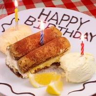 誕生日もお任せ☆アットホームな雰囲気が人気です☆