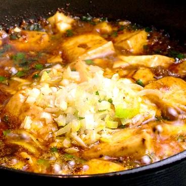 龍坊厨房のおすすめ料理1