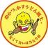串かつ 風土. 札幌大通り店のロゴ