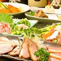 京都産鴨・馬刺し料理