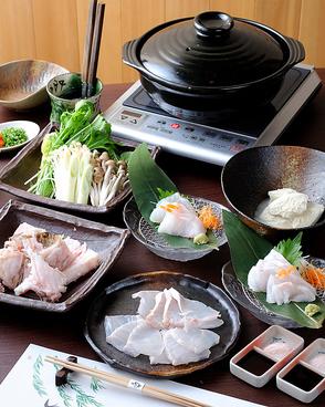 上本町 やまのおすすめ料理1