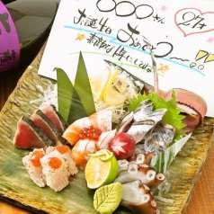 熱烈厨房 ひで松 東加古川本店の特集写真