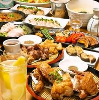 厳選した旬の食材で魅せる逸品料理!宴会に最適です!