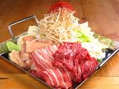 小倉ホルモンのおすすめ料理3