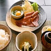 燈 AkaRiのおすすめ料理3