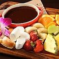 料理メニュー写真【バレンタイン時期限定】チョコレートフォンデュ
