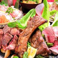 ボリューム満点!肉好き必見!豪華3種の肉盛はオススメ!