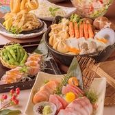 酒菜蔵 いち 名古屋名駅店のおすすめ料理2
