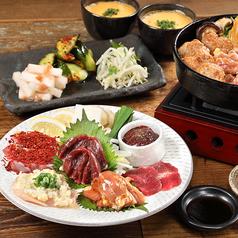 塚田農場 銀座中央通り店 宮崎県日南市のおすすめ料理1