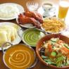 インディアンレストラン&バー クマリのおすすめポイント1