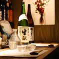 生ビールも飲める単品飲み放題プランは種類豊富で、お食事を選んでご注文したい方や2次会などにもオススメです♪日本酒や梅酒、ワインなども飲み放題で、いつでも120分1650円です★絶対に損しない飲み放題プランをお試し頂くのはいかがでしょうか?
