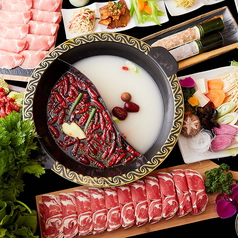 山和故里火鍋 池袋店のおすすめ料理1