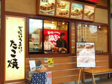 築地銀だこ Bivi 仙台駅東口店の雰囲気1