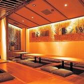 24~30名様完全個室【フロア貸切プラン】B1F貸切団体宴席に人気の完全個室 ~30名様迄 .