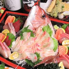 活魚水産 藍住応神店のおすすめ料理1