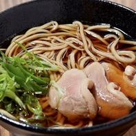 【北海道産の蕎麦粉を使用したこだわりの二八蕎麦】