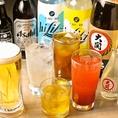 ≪当日、その場でできる飲み放題≫…時間延長可◆90分⇒1480円(生ビールもOK☆)