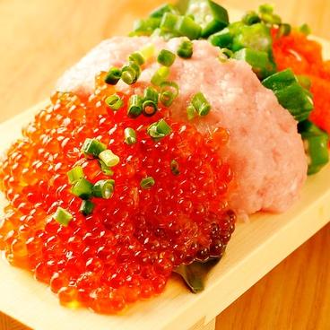 Tokyo Rice Wine たまプラーザ店のおすすめ料理1