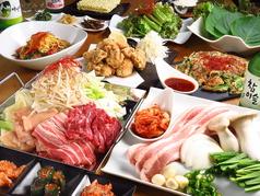 小倉ホルモンのおすすめ料理1