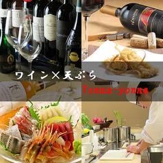 ワインとお料理 Yonna-yonnaの写真