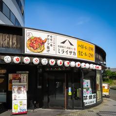 ミライザカ 掛川北口駅前店の外観1