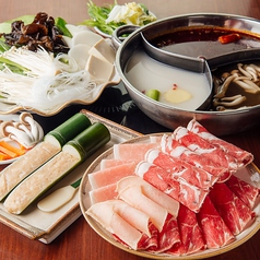 小尾羊 川崎駅前店のおすすめ料理1