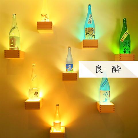 居心地抜群の和食居酒屋♪貸切宴会も大歓迎でございます。