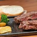 料理メニュー写真US牛 ミスジステーキ 150g/200g