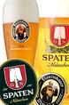 【Spaten(シュパーテン)】ミュンヘンで600年以上の歴史をもつ。今では、主流となっている下面発酵のラガービールを世界で初めて発明した醸造所として有名。