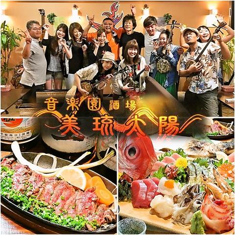 三線ライブを楽しみながら、日本酒や泡盛、海の幸を中心に旬食材にこだわった料理を!