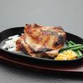 料理メニュー写真但馬産味鶏胸肉のチキングリル
