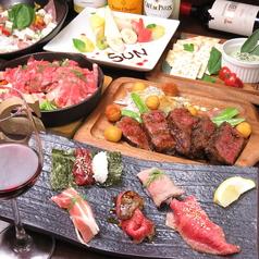 肉バル 肉寿司 美食dining 燦 サンのおすすめ料理1