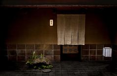 花楽 赤坂の写真