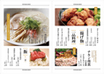 胡麻かんぱち飯や長浜豚骨ラーメン・明太高菜茶漬けなどの〆も充実!