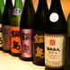 『鍋島』シリーズは、現在9種類!!