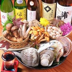 三陸個室dining 花吉のおすすめ料理1